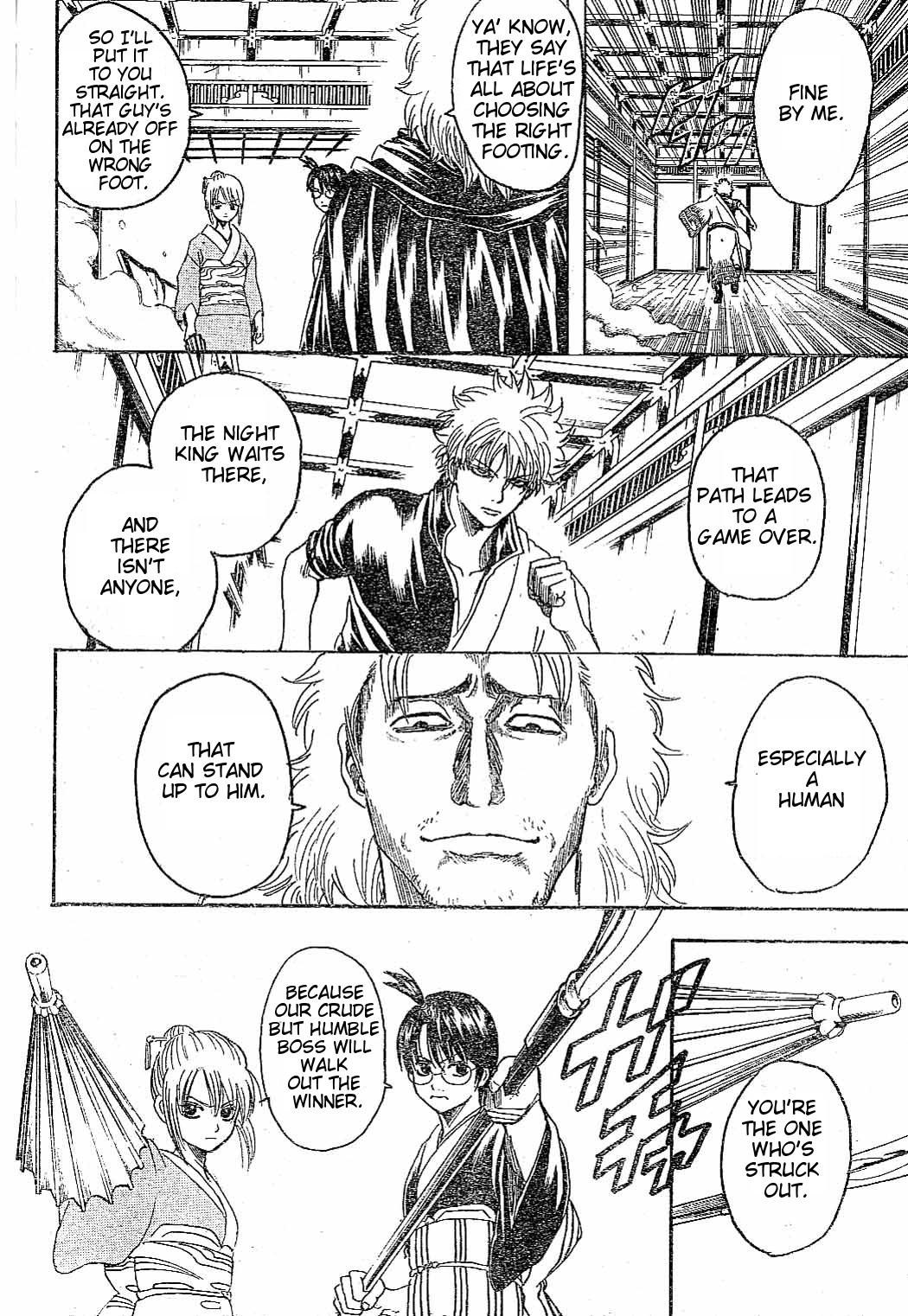 Gintama Chapter, 217 image 005