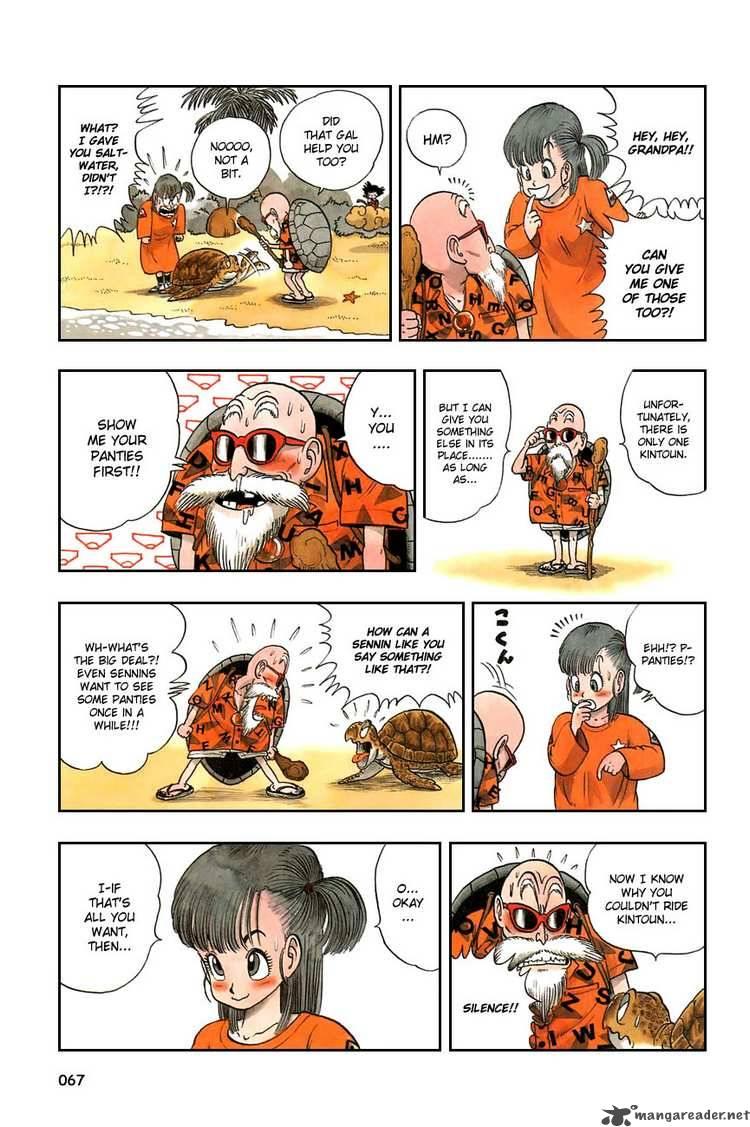 Dragon Ball, Chapter 4 image 006