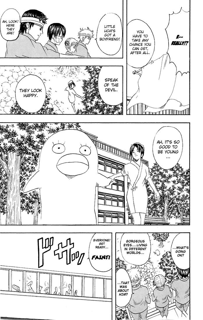 Gintama Chapter, 46 image 020
