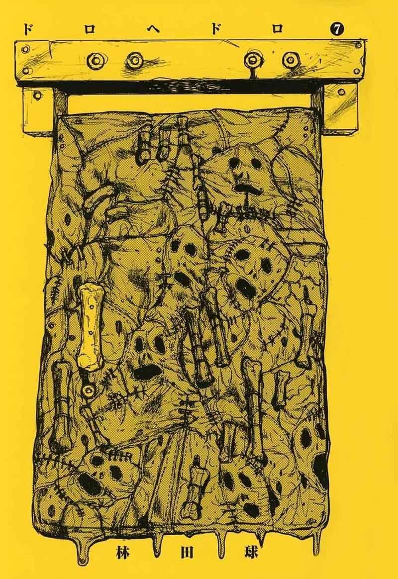 Dorohedoro, Chapter 37 image 003