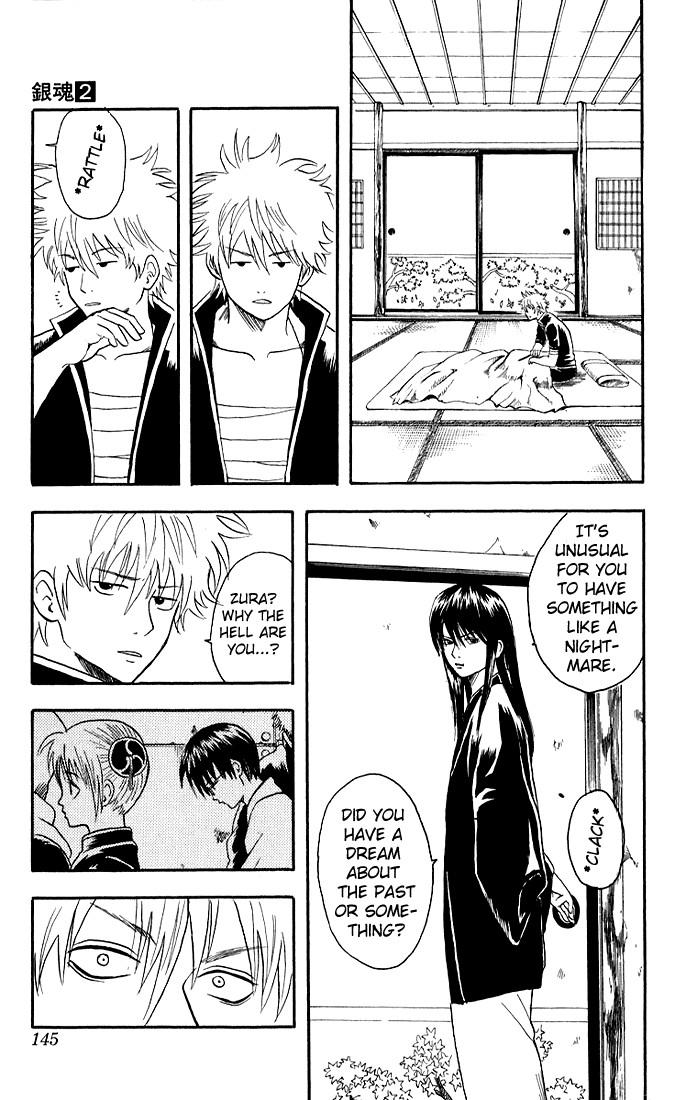 Gintama Chapter, 13 image 013