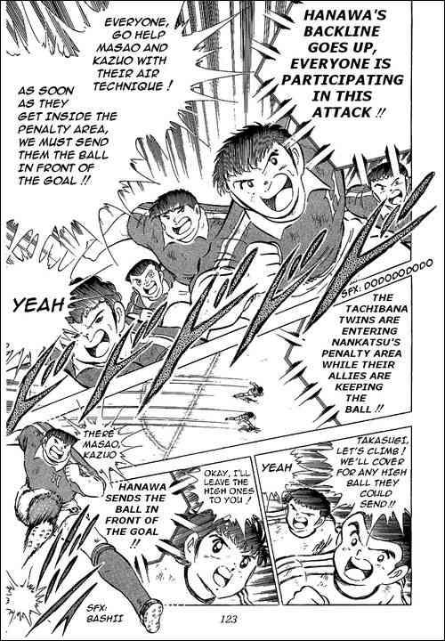 Captain Tsubasa, Chapter 64 image 054
