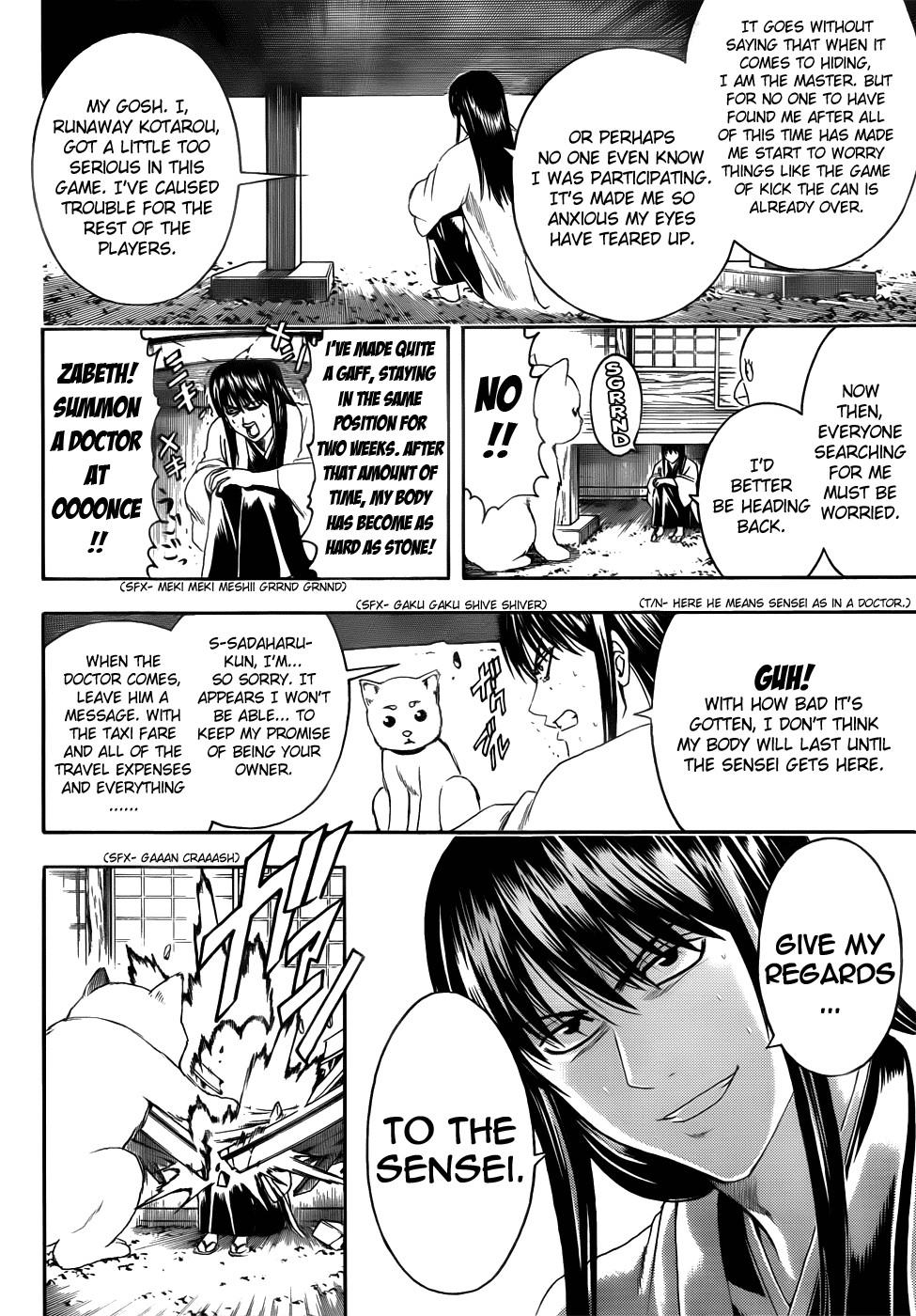 Gintama Chapter, 401 image 016