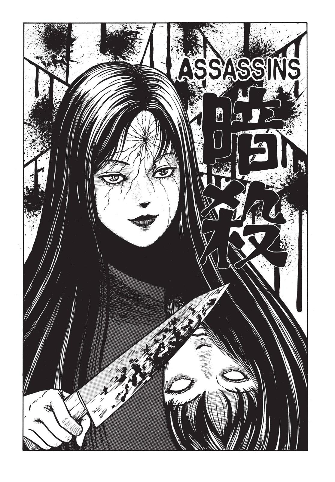 Tomie, Chapter 10 image 001