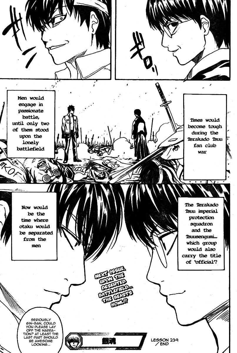 Gintama Chapter, 239 image 020