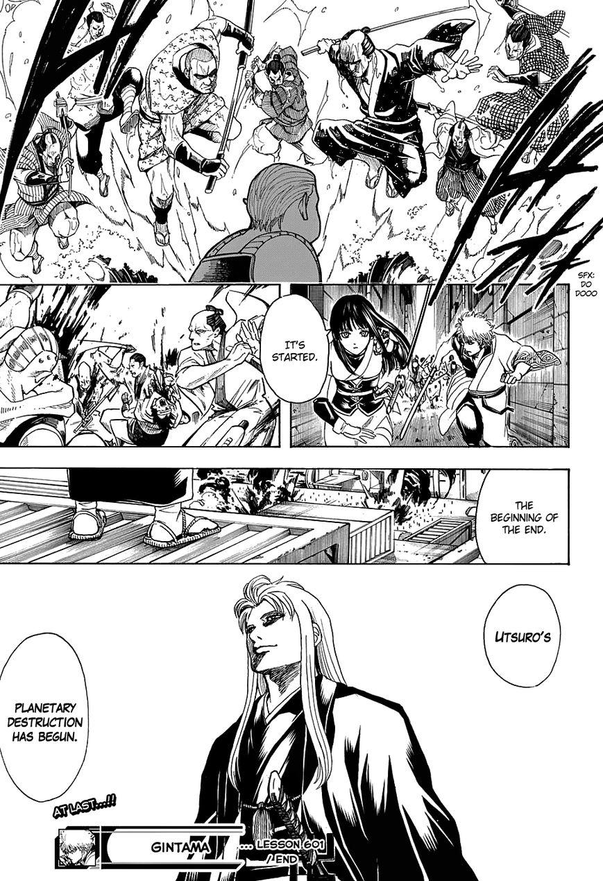 Gintama Chapter, 601 image 019