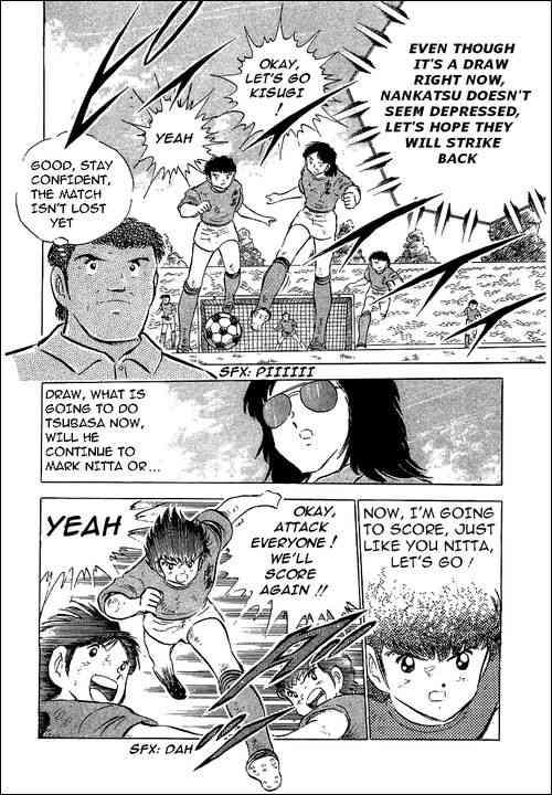 Captain Tsubasa, Chapter 55 image 093