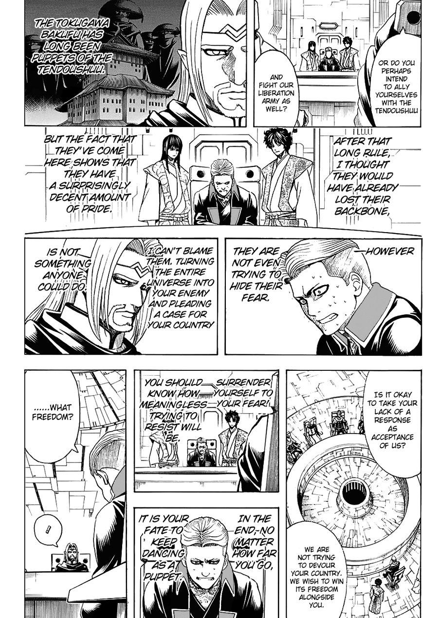 Gintama Chapter, 600 image 004