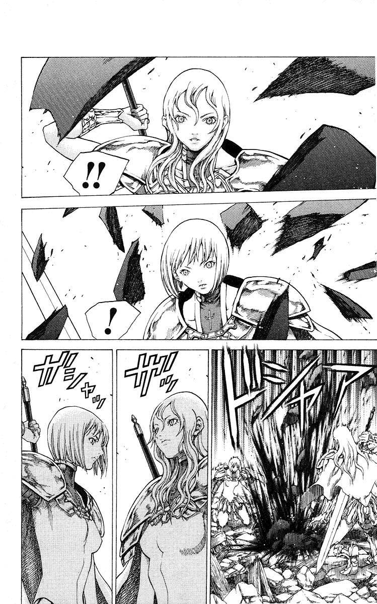 Claymore, Chapter 54 image 011