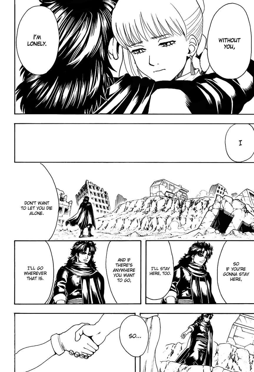 Gintama Chapter, 580 image 002