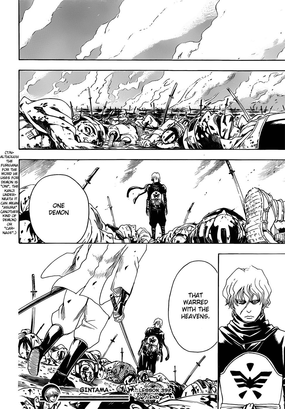 Gintama Chapter, 392 image 018