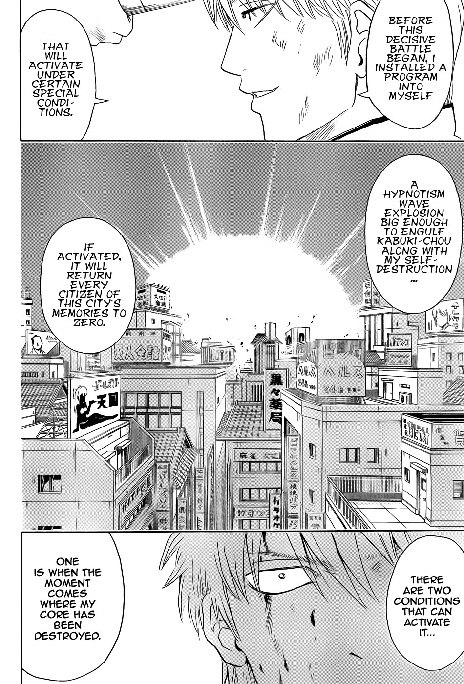 Gintama Chapter, 379 image 002