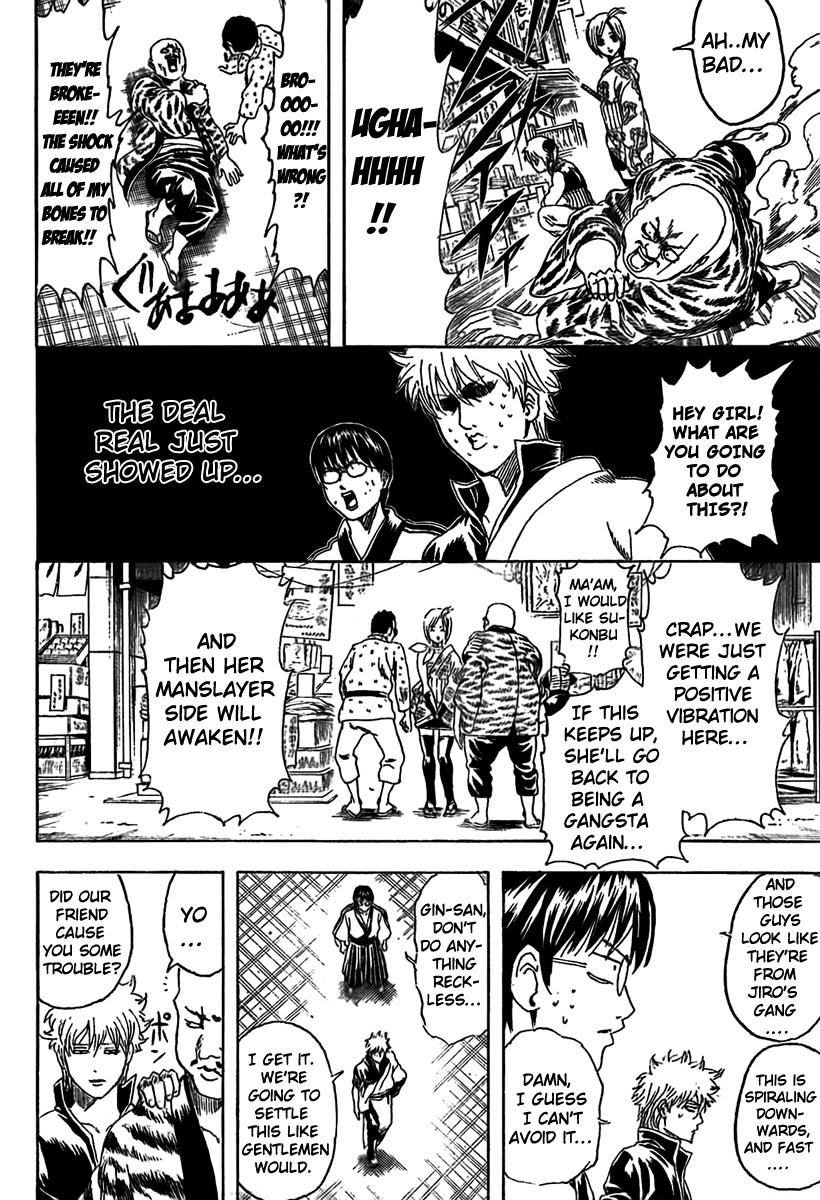 Gintama Chapter, 297 image 017