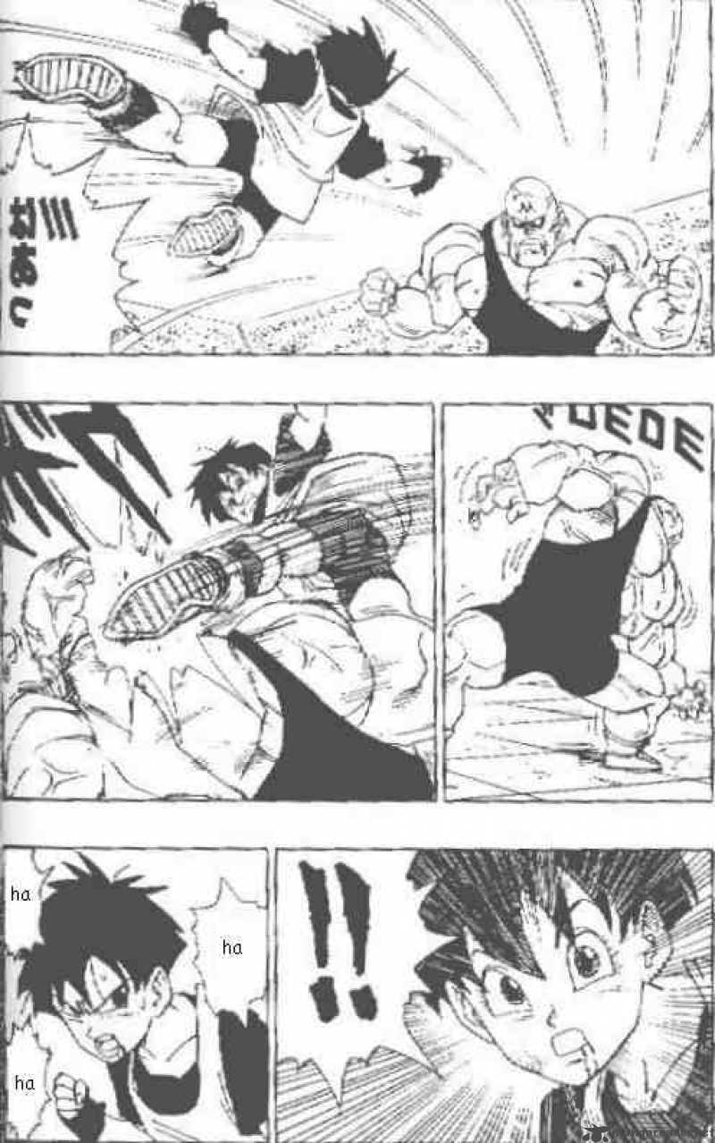 Dragon Ball, Chapter 442 image 005