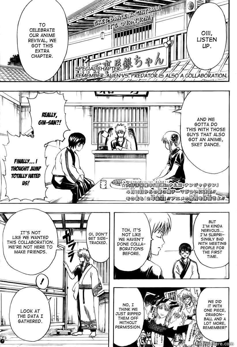 Gintama Chapter, 349.5 image 003