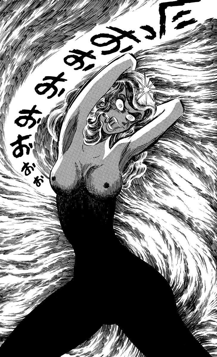 Devilman, Chapter 1 image 203