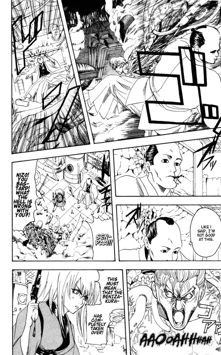 Gintama Chapter, 96 image 003