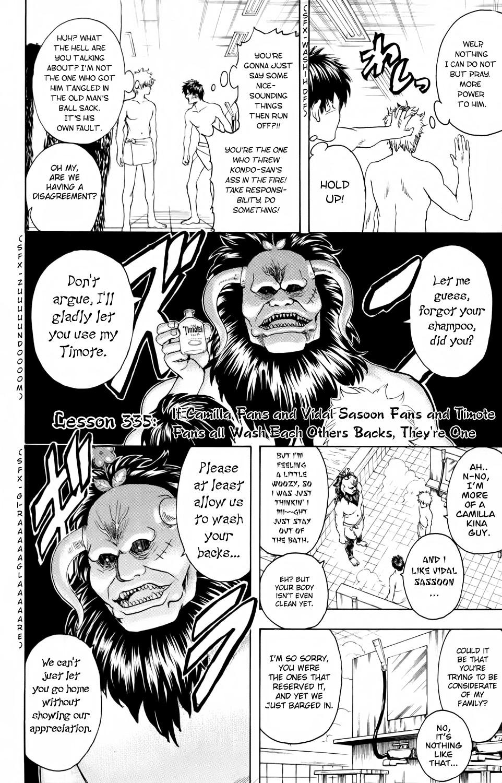 Gintama Chapter, 335 image 011