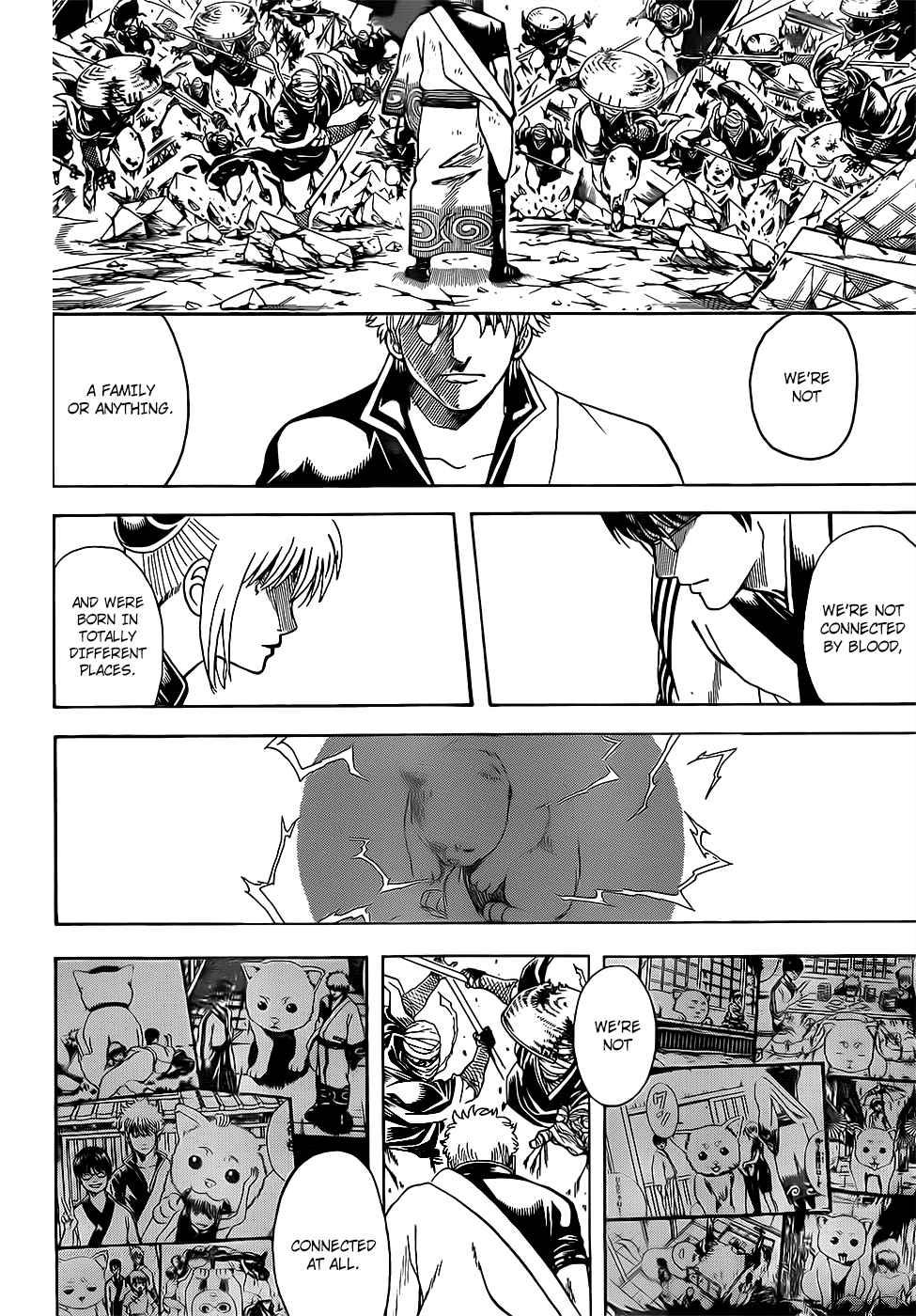 Gintama Chapter, 659 image 006
