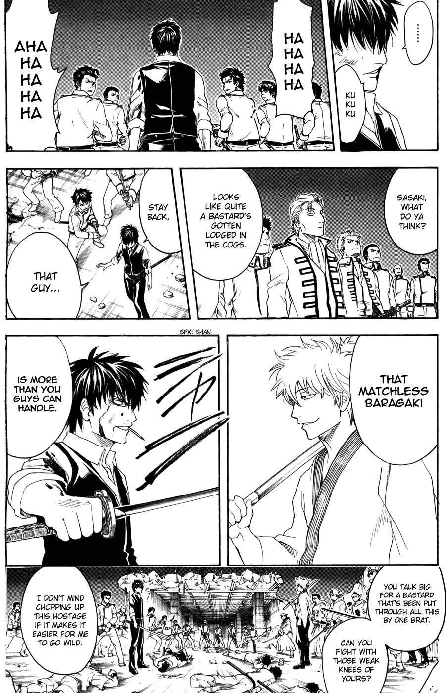 Gintama Chapter, 369 image 010