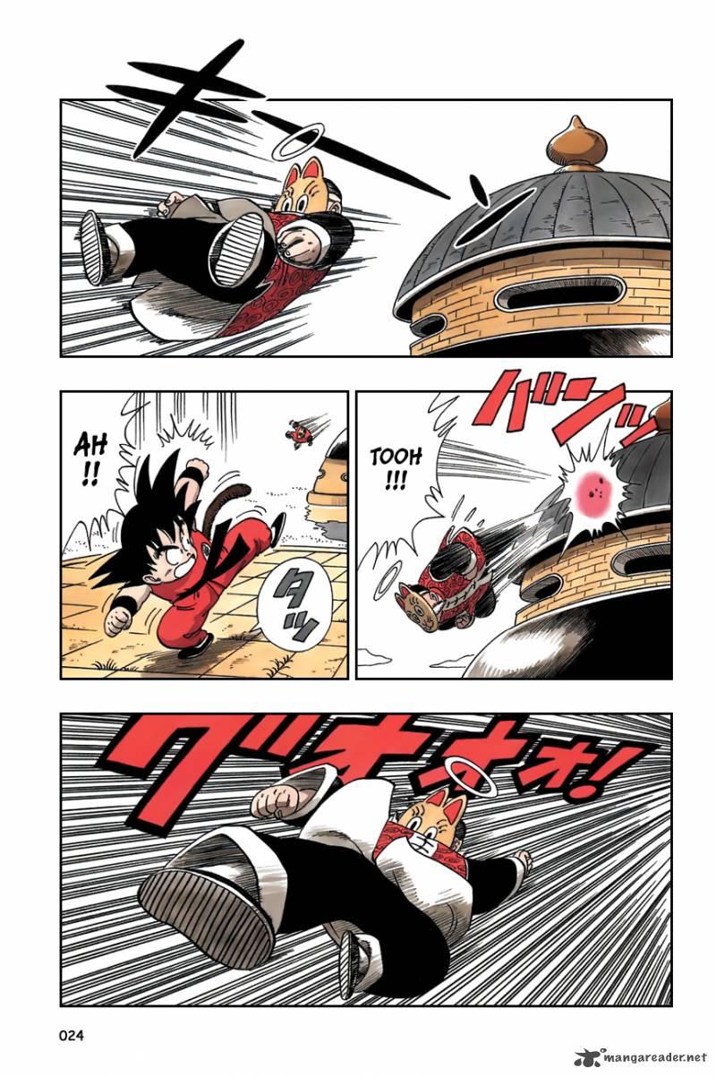 Dragon Ball, Chapter 106 image 008