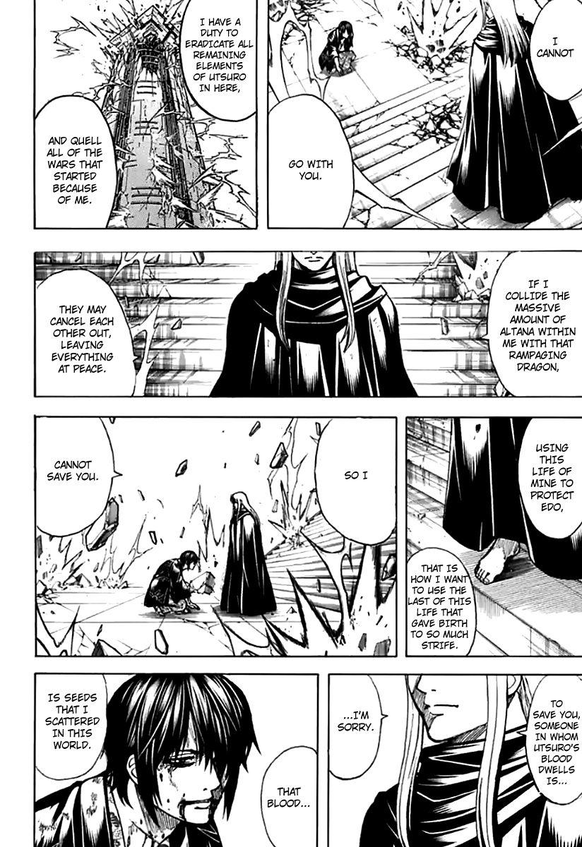 Gintama Chapter, 702 image 016