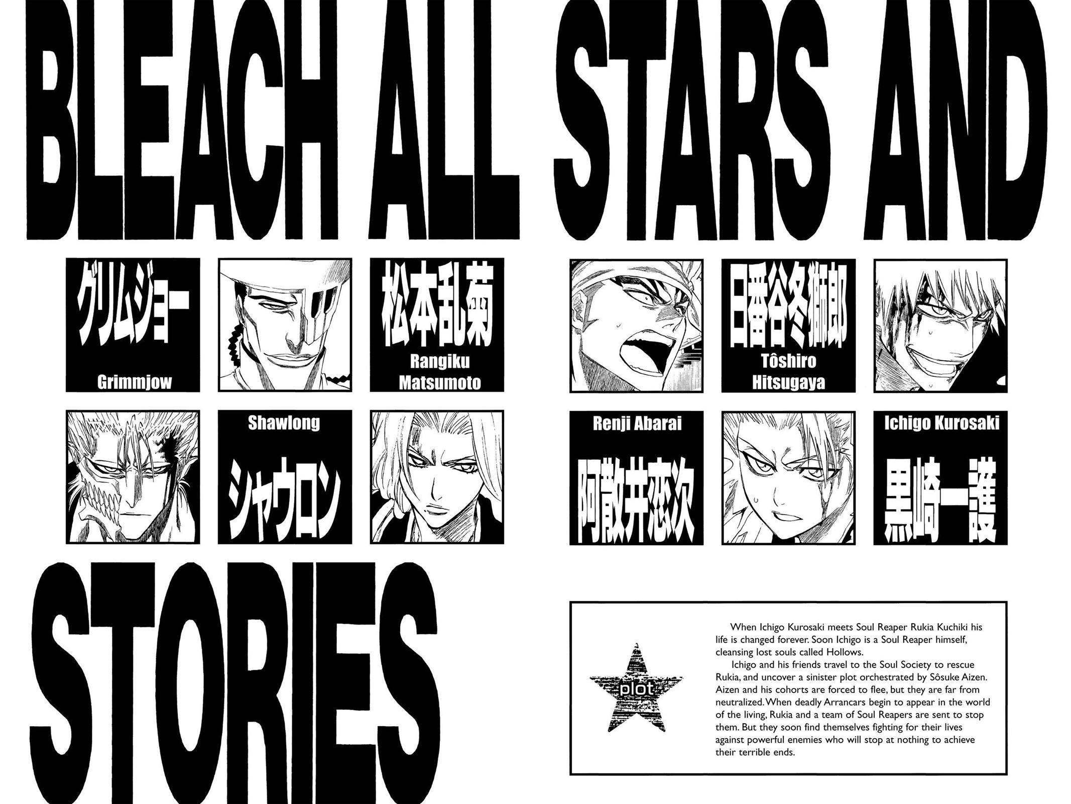 Bleach, Chapter 206 image 005
