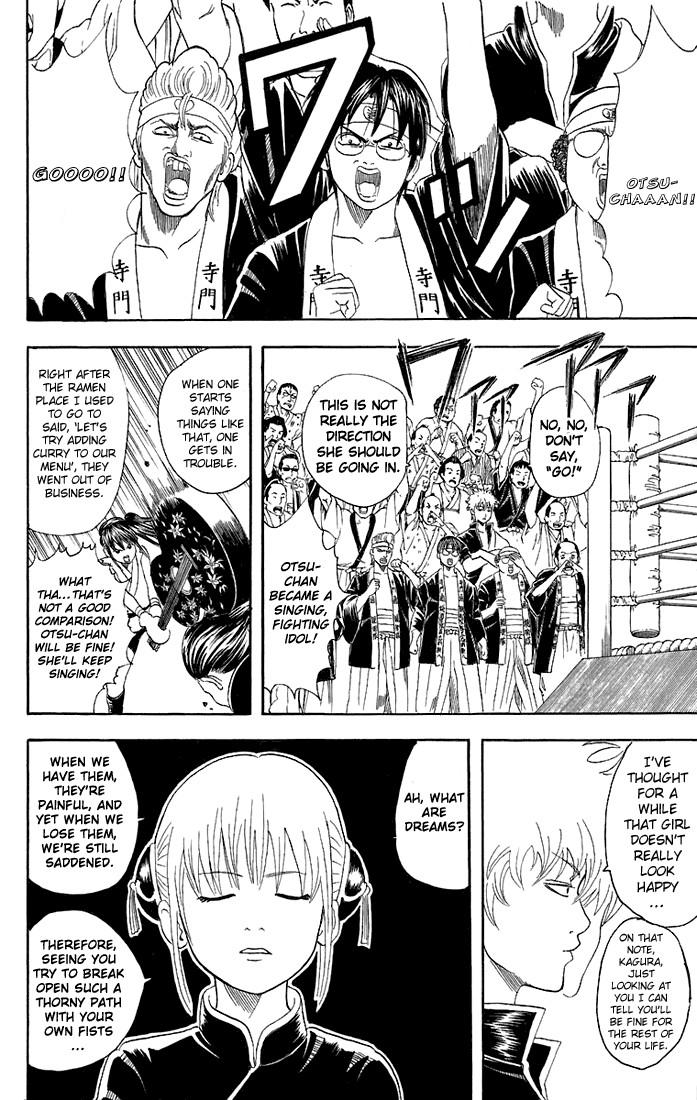 Gintama Chapter, 42 image 004