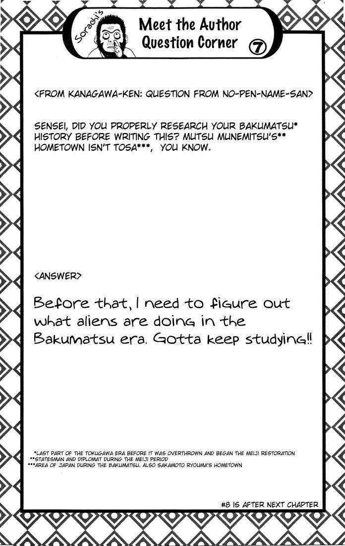 Gintama Chapter, 34 image 021