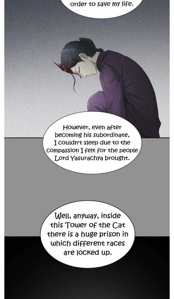 Tower Of God, Chapter 491 image 026