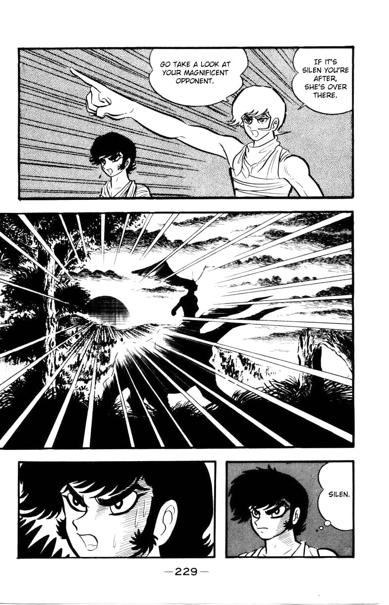 Devilman, Chapter 2 image 225