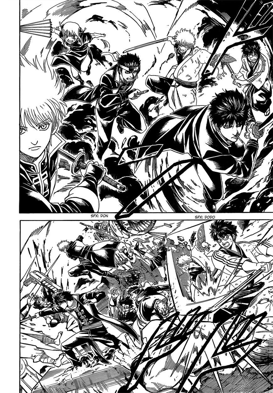 Gintama Chapter, 606 image 012