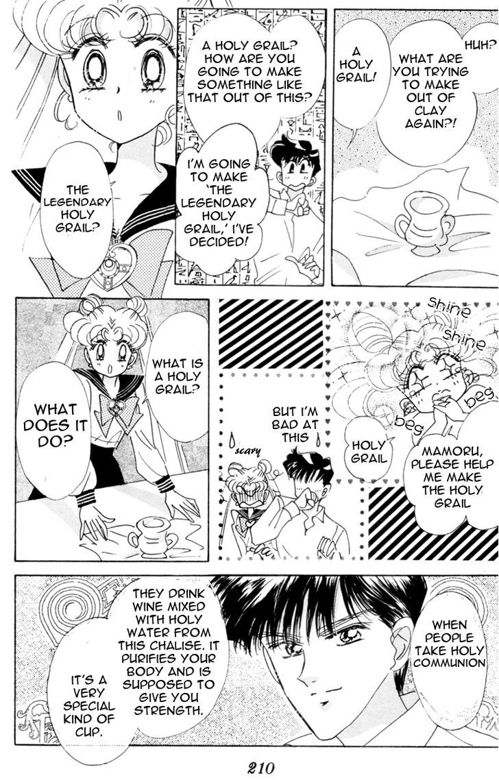 Sailor Moon, Cahpter 30 image 027
