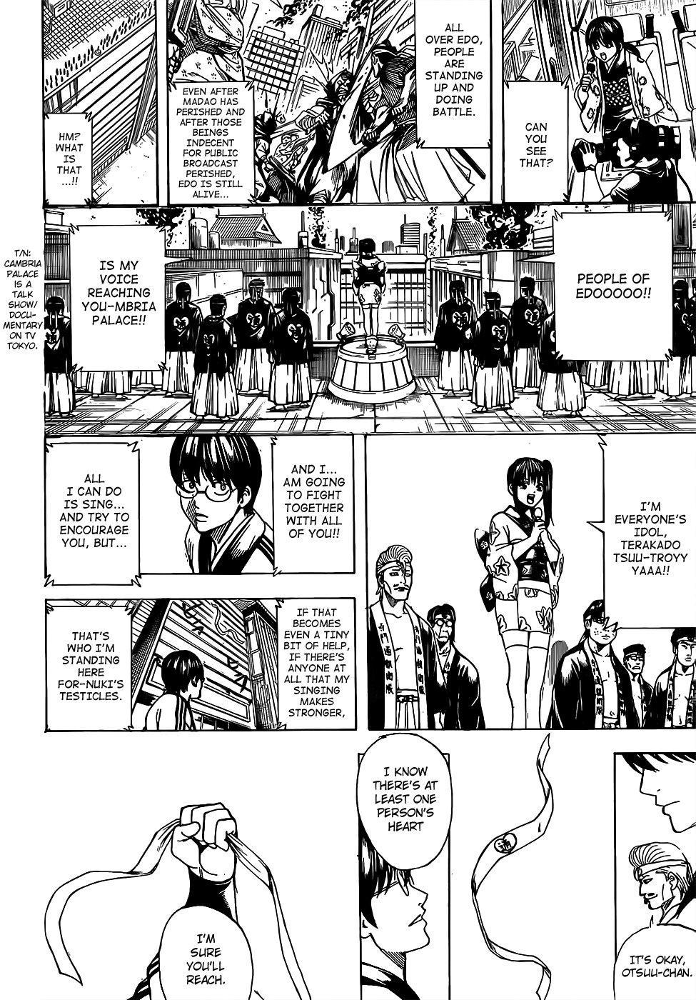 Gintama Chapter, 698 image 016