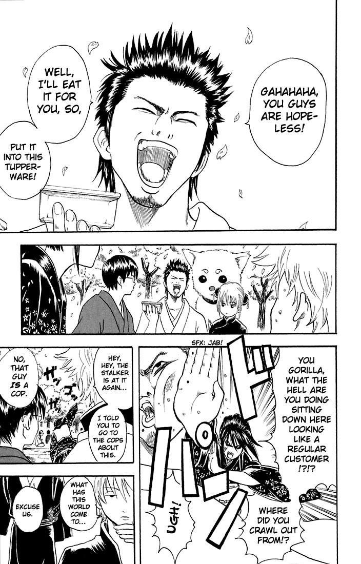 Gintama Chapter, 17 image 004