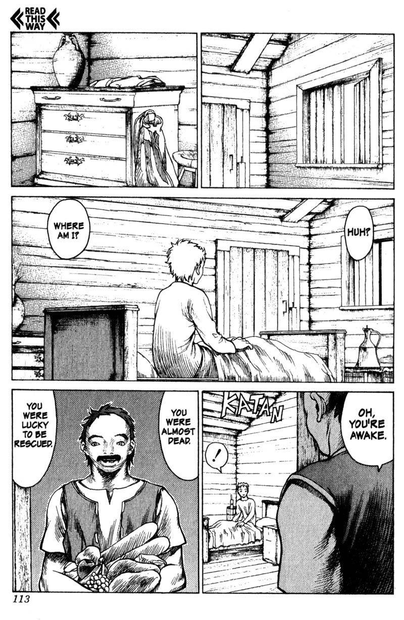 Claymore, Chapter 3 image 004
