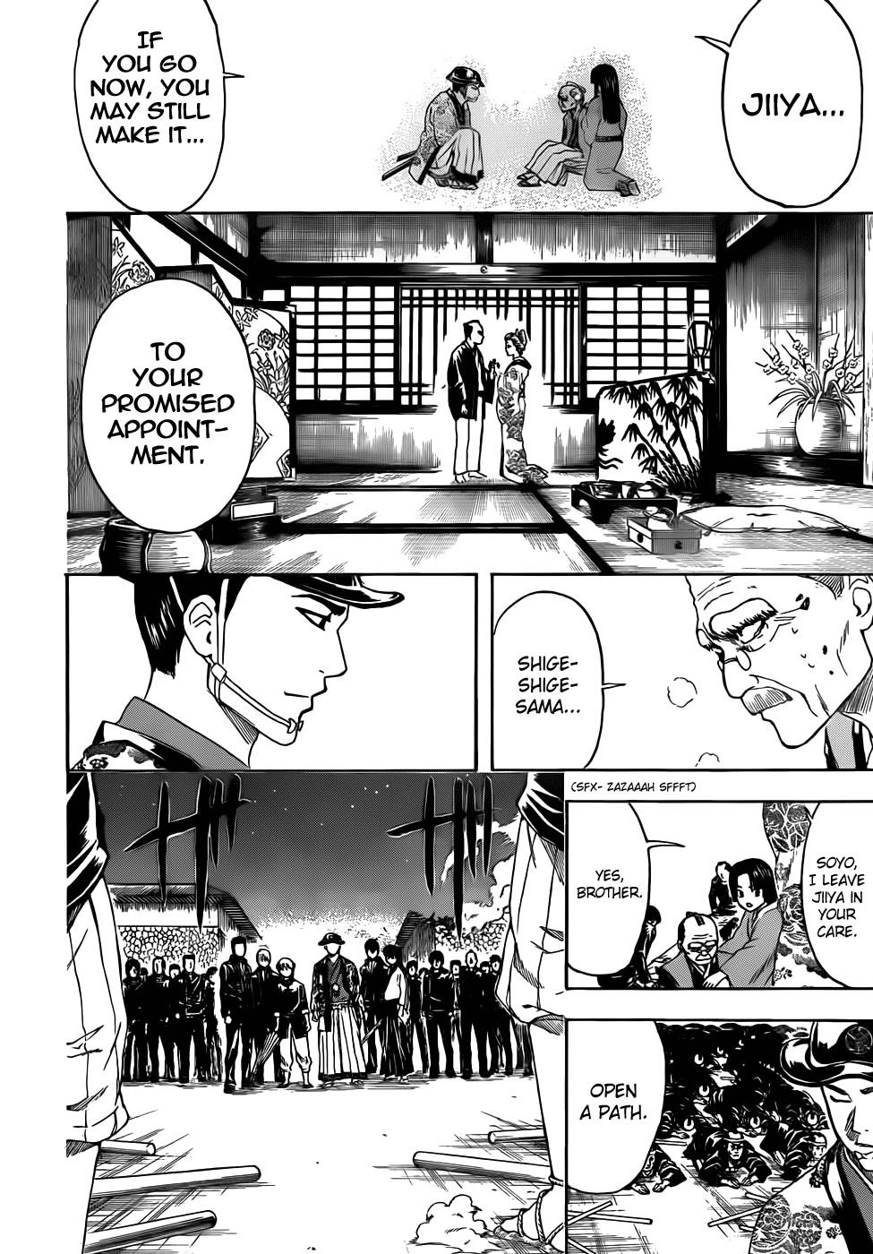 Gintama Chapter, 395 image 006
