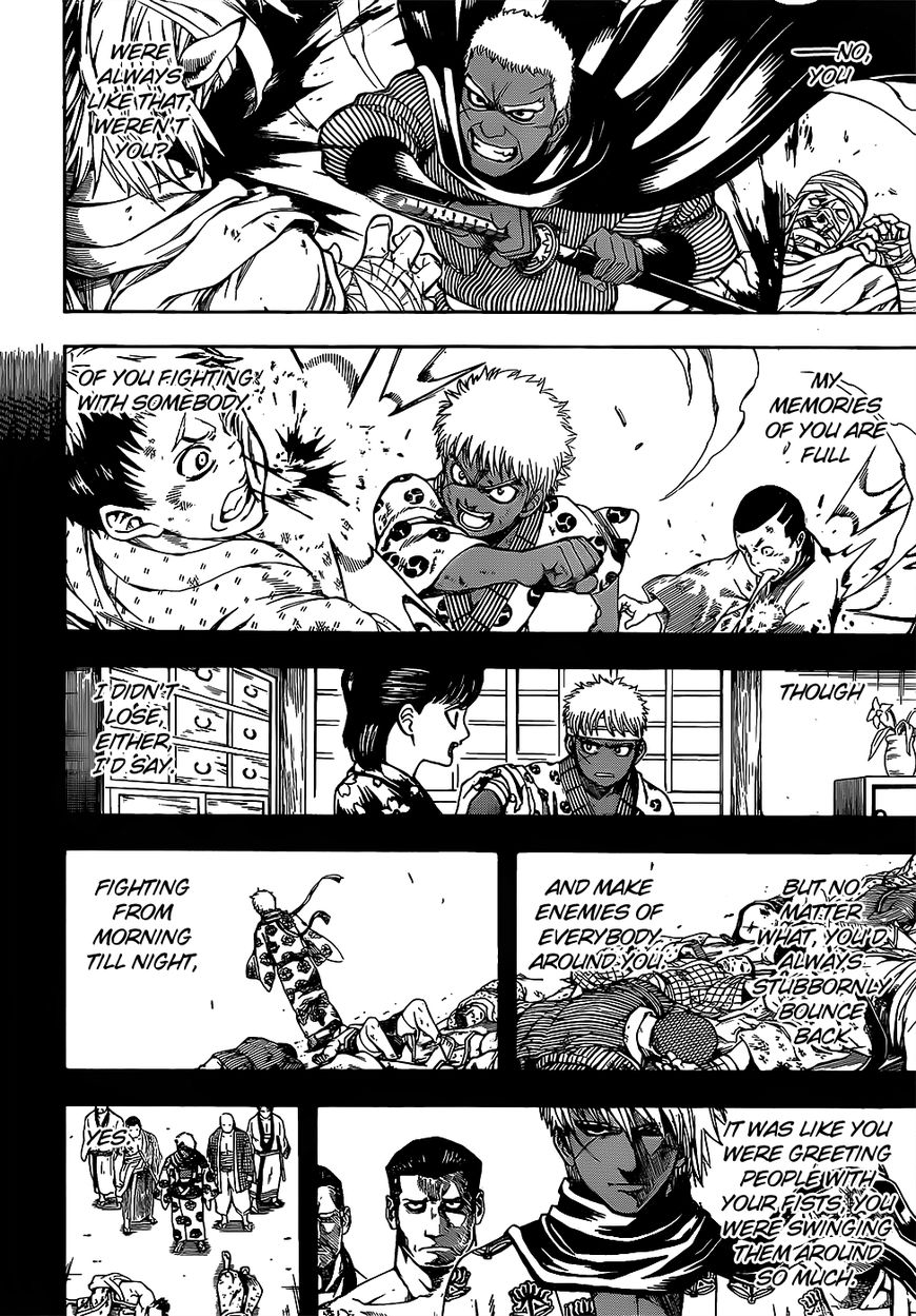 Gintama Chapter, 623 image 004