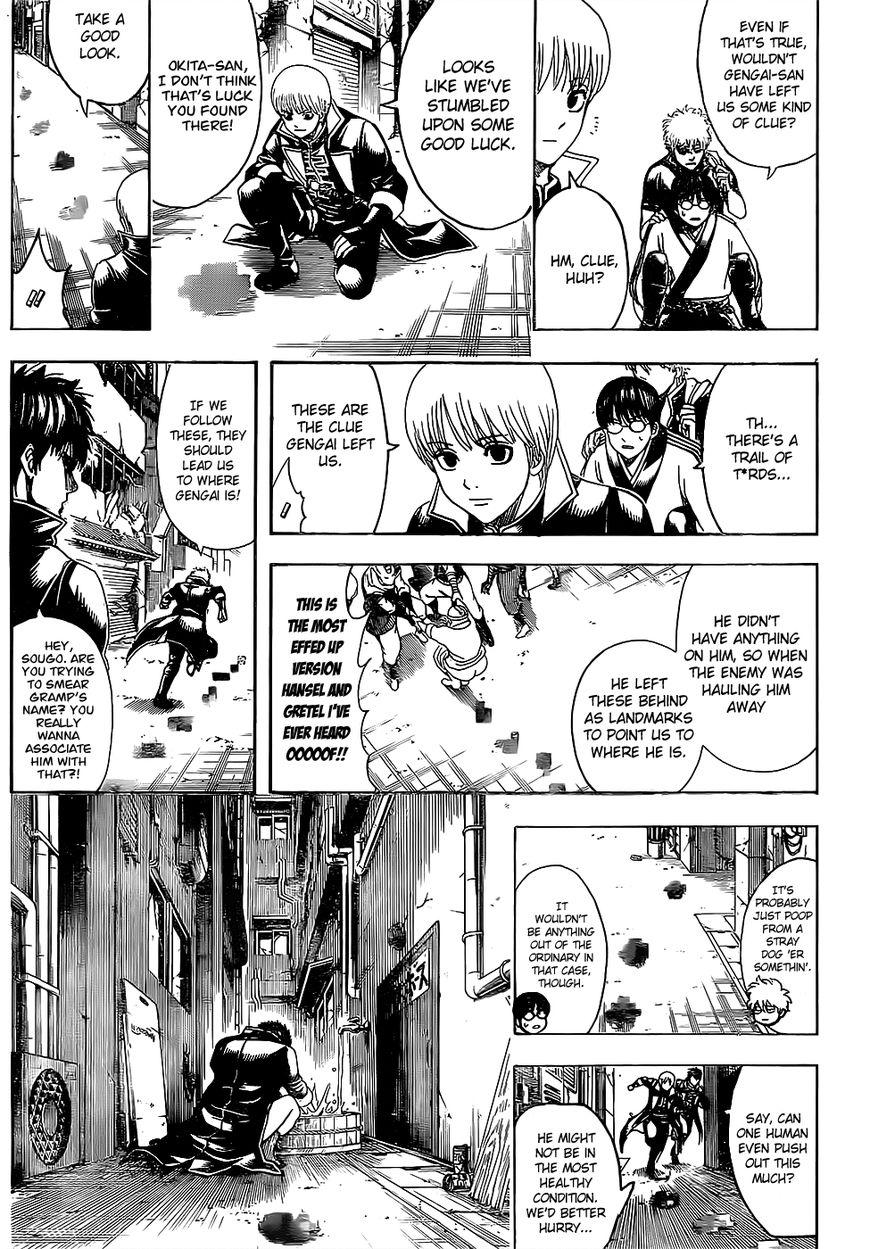 Gintama Chapter, 629 image 013