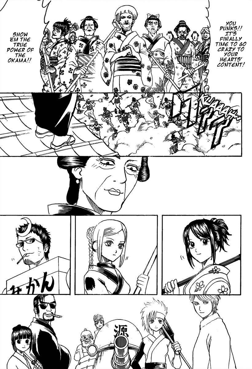 Gintama Chapter, 307 image 009