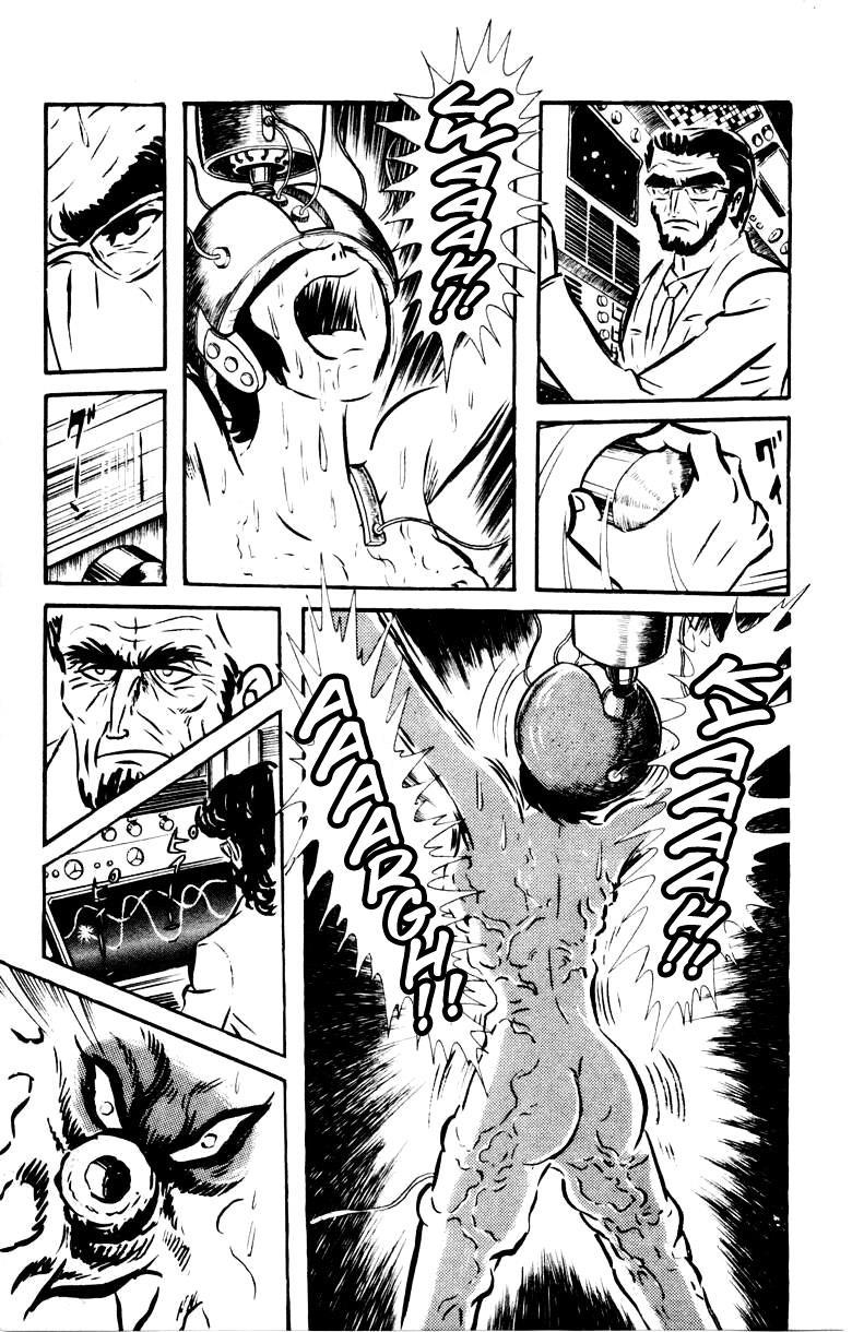 Devilman, Chapter 4 image 128