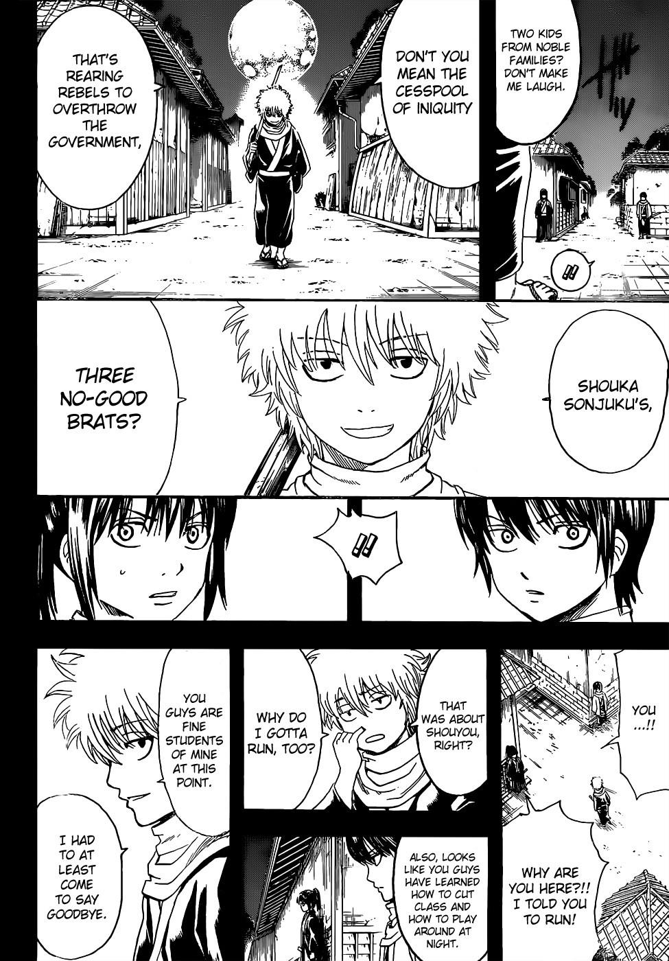 Gintama Chapter, 518 image 010