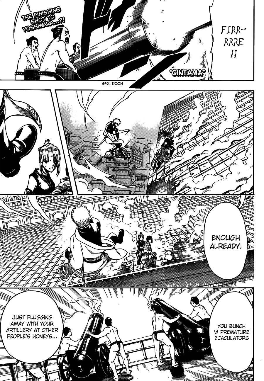Gintama Chapter, 496 image 001