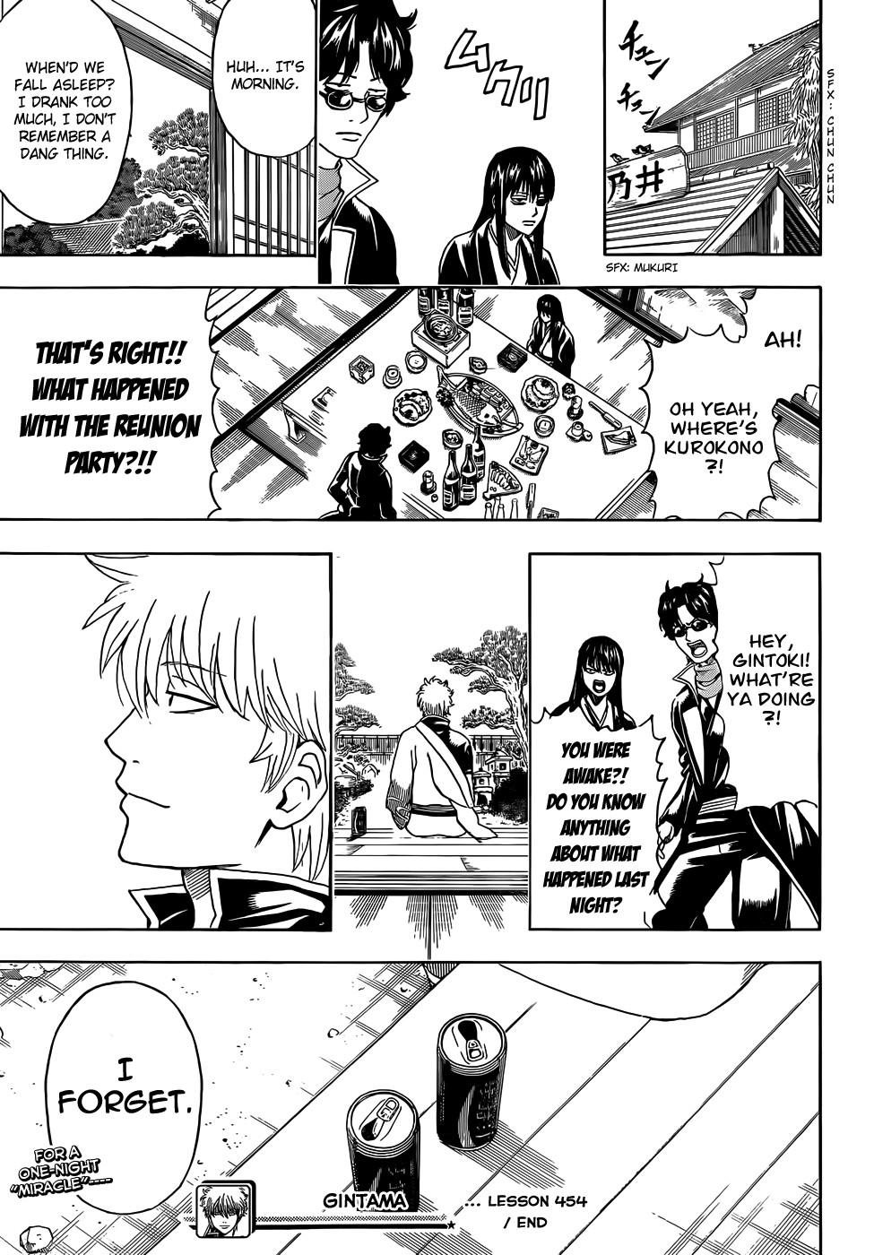 Gintama Chapter, 454 image 017