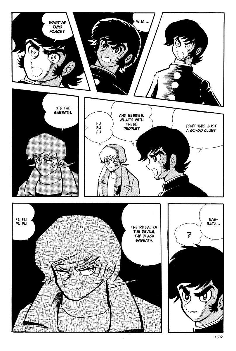 Devilman, Chapter 1 image 172