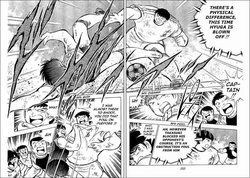 Captain Tsubasa, Chapter 80 image 043