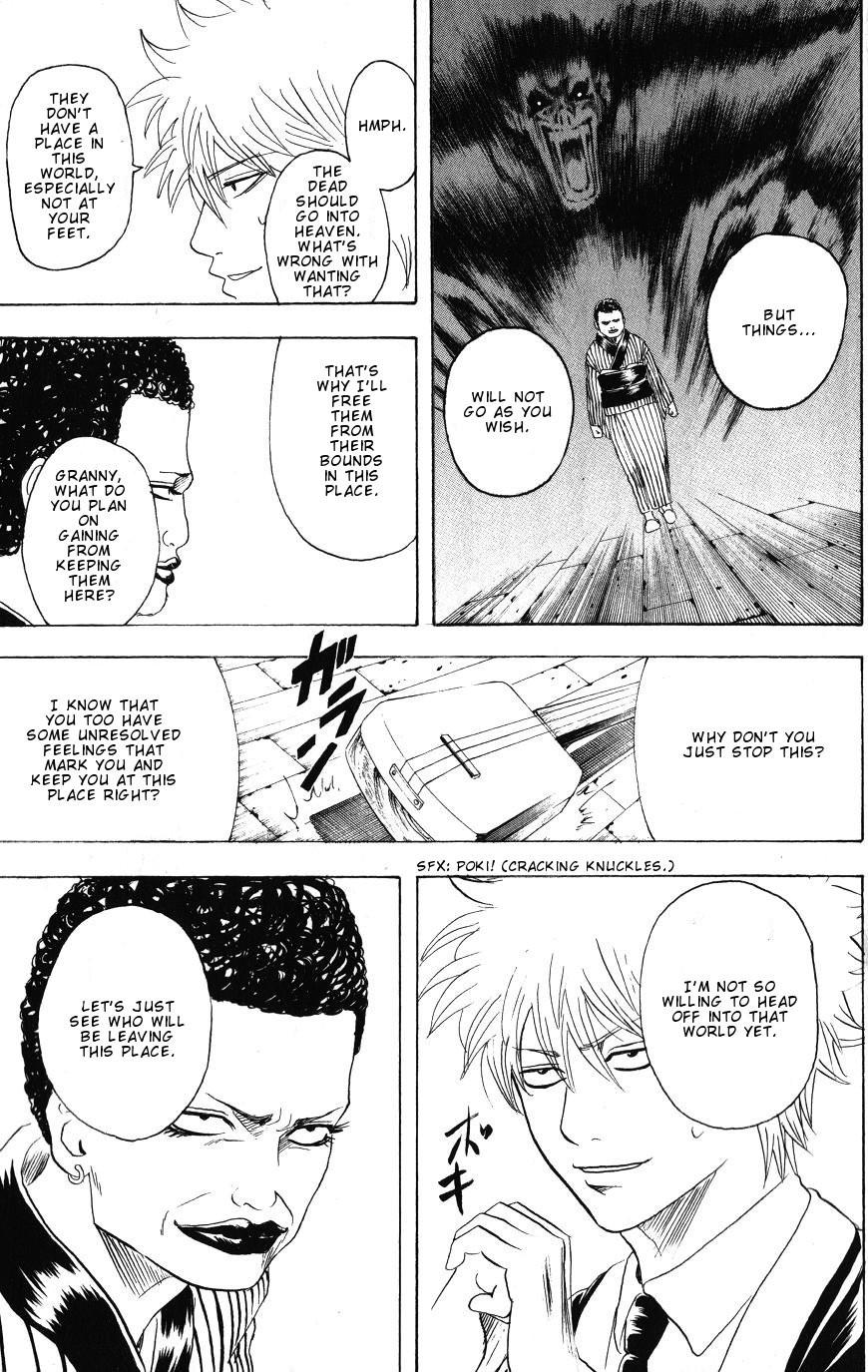 Gintama Chapter, 199 image 020