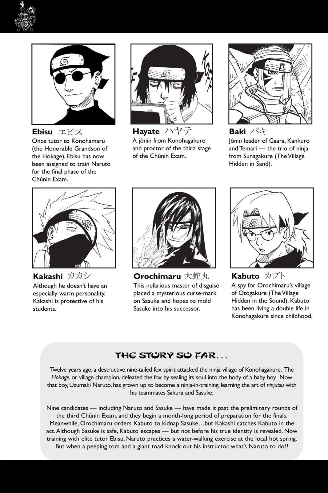 Naruto, Chapter 91 image 006
