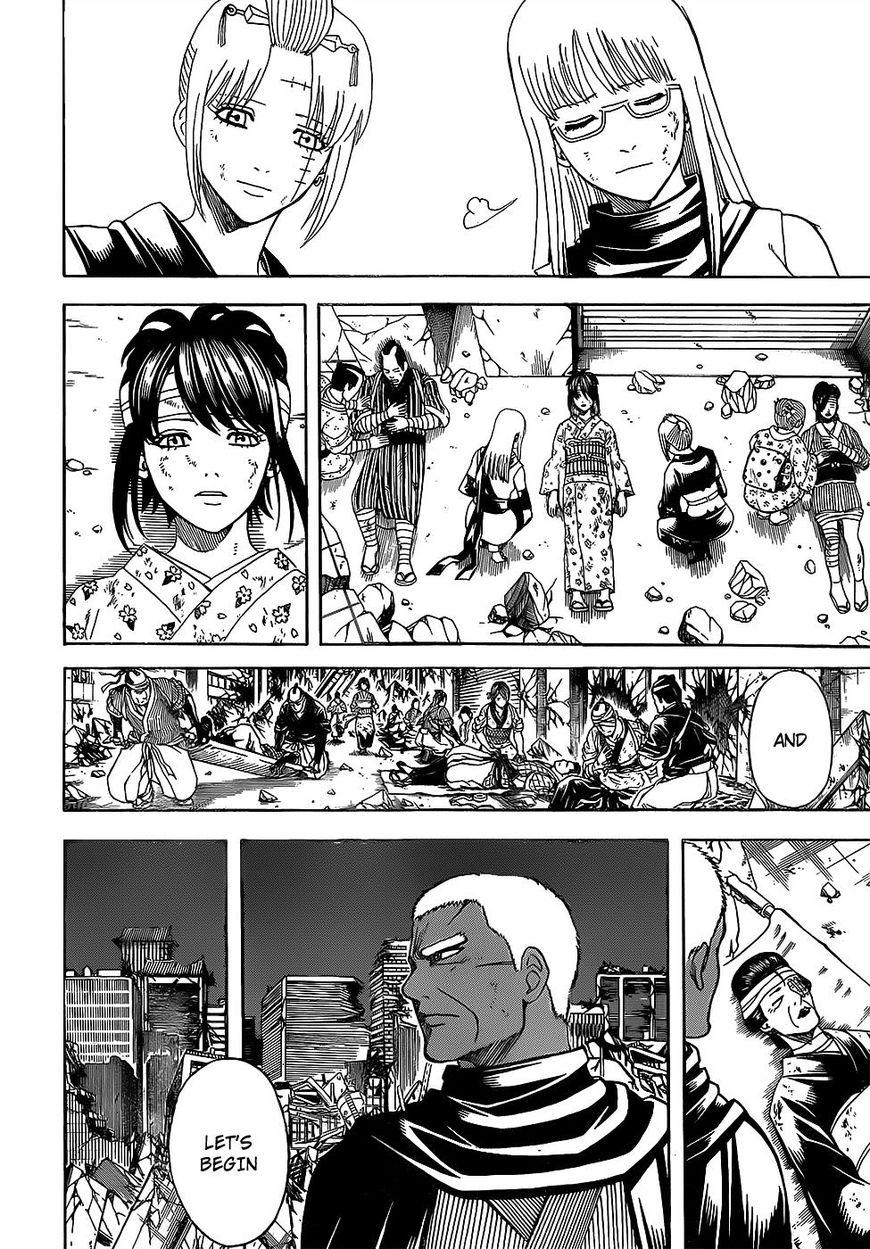 Gintama Chapter, 649 image 016