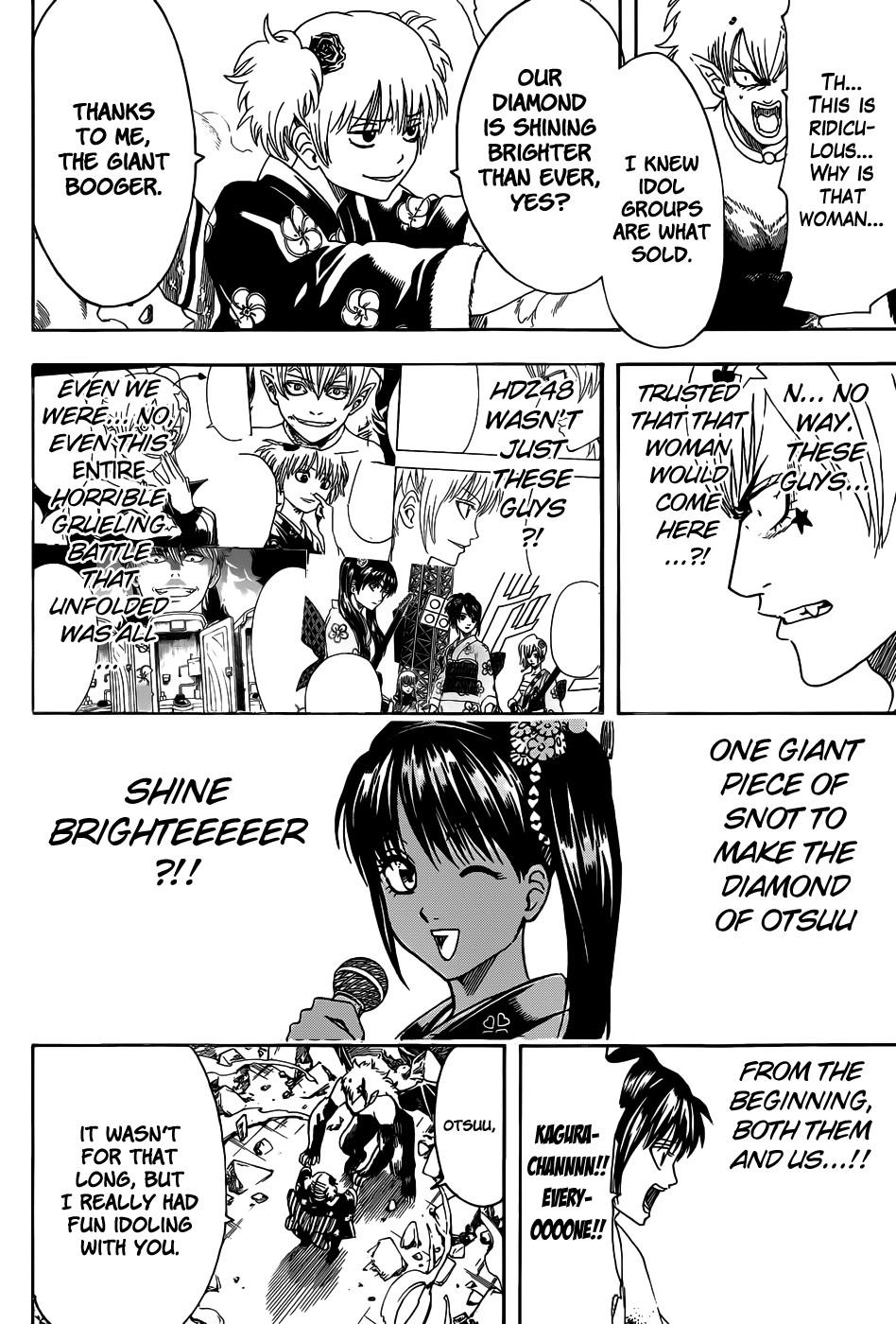 Gintama Chapter, 449 image 014